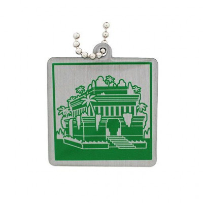 Ancient Wonders of the World Trackable Tag- Hanging...