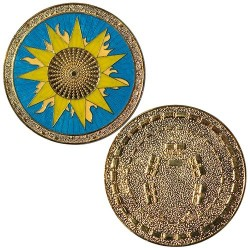 Summer Solstice Sun And Stonehenge Geocoin